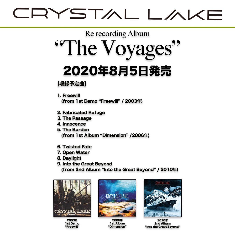 crystallake_0607_2
