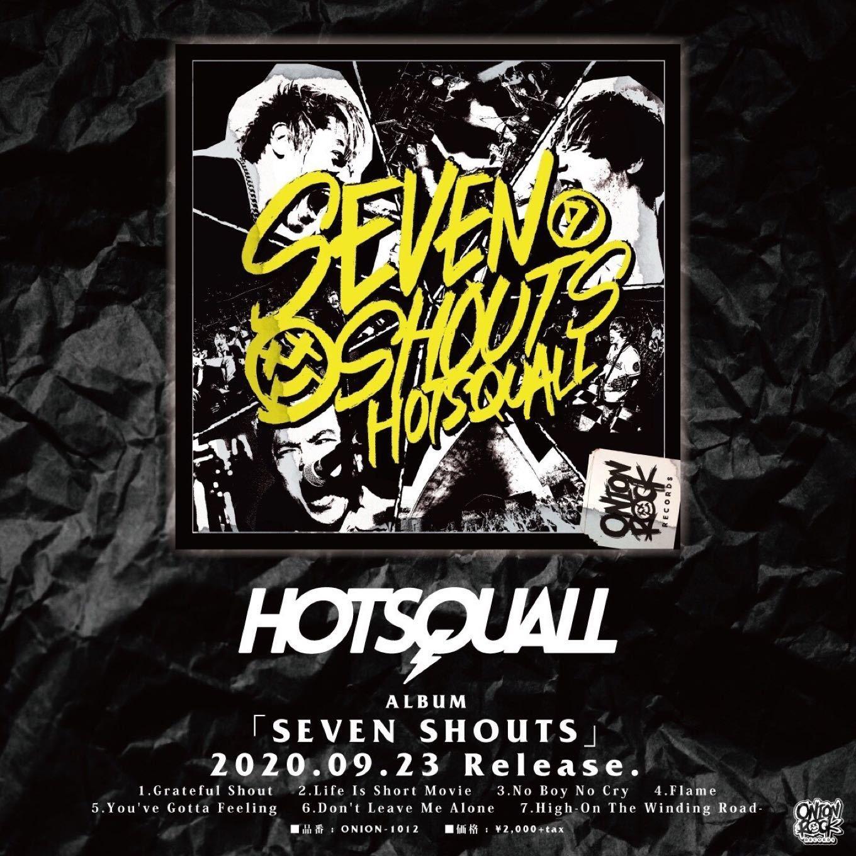 hotsquall_2007al