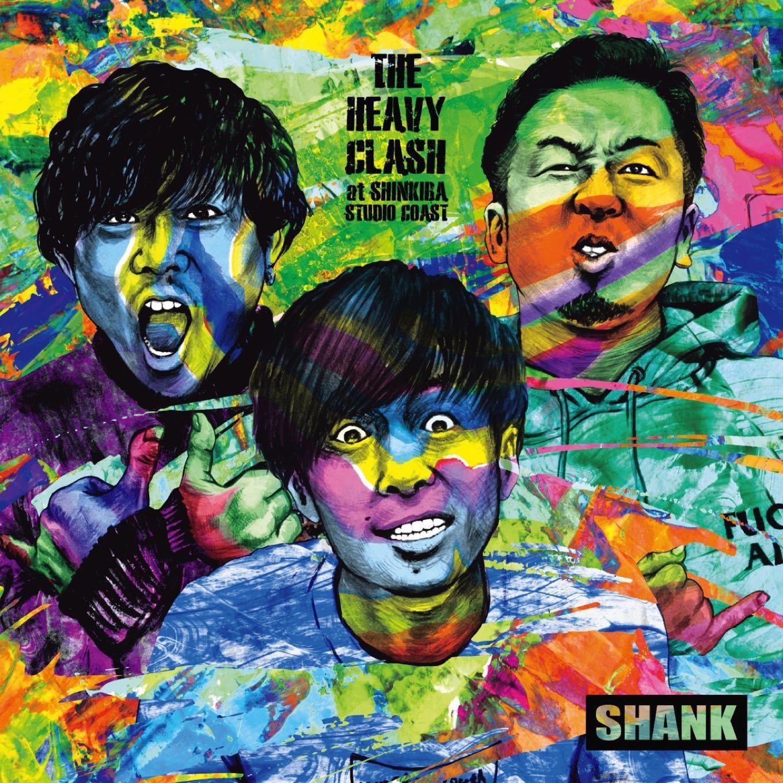 shank_jkt_2009_dvd