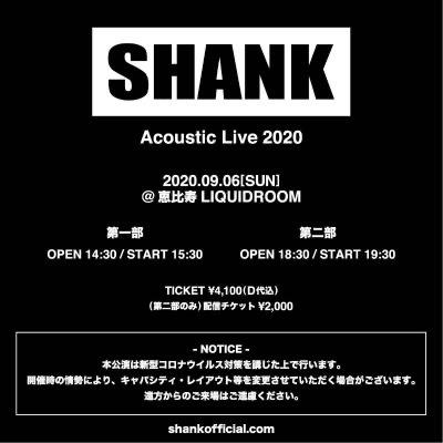 SHANKaco_680