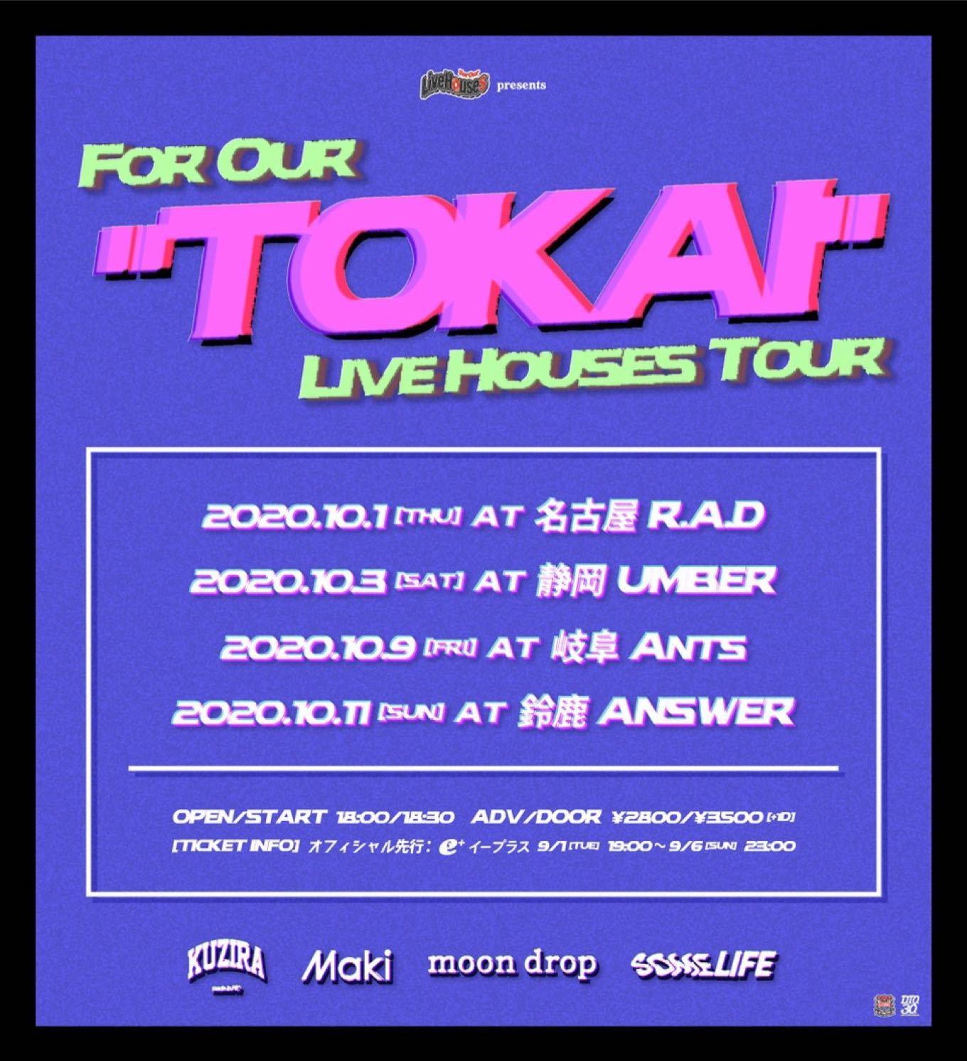 TOKAILiveHousesTour_flyer