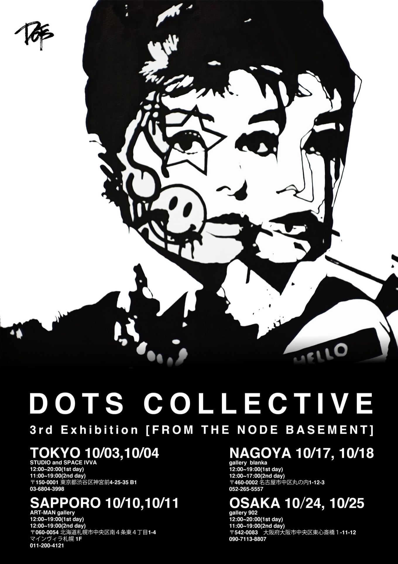 dotscollective_3rd0917
