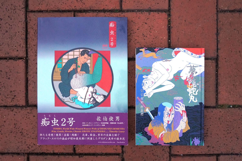 saeki_book02