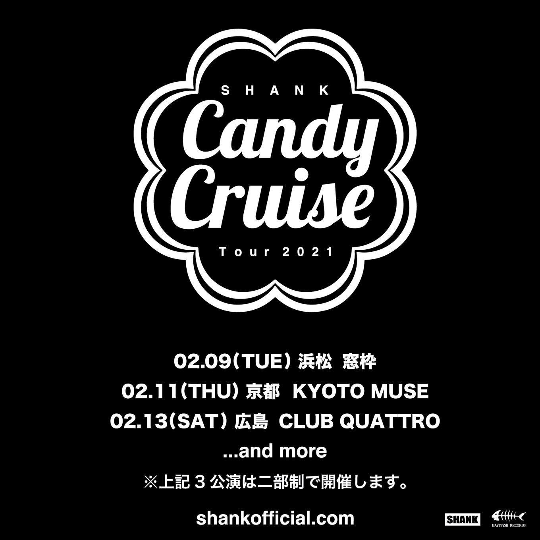 CandyCruiseTour2021_1225