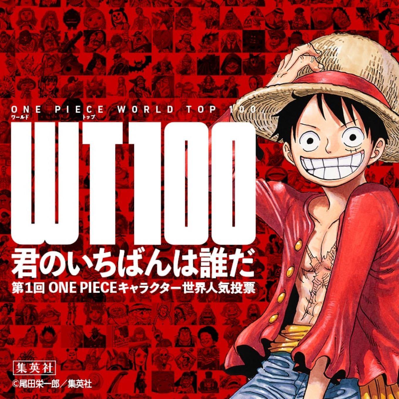 WT100_TOP