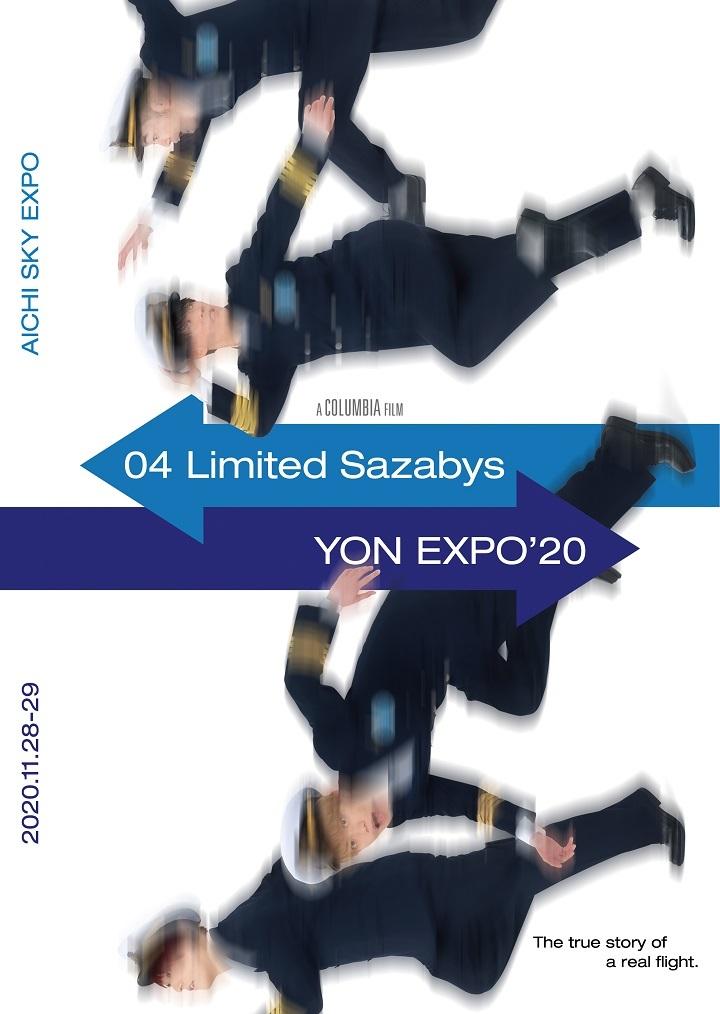 YON EXPO'20_BD-DVD