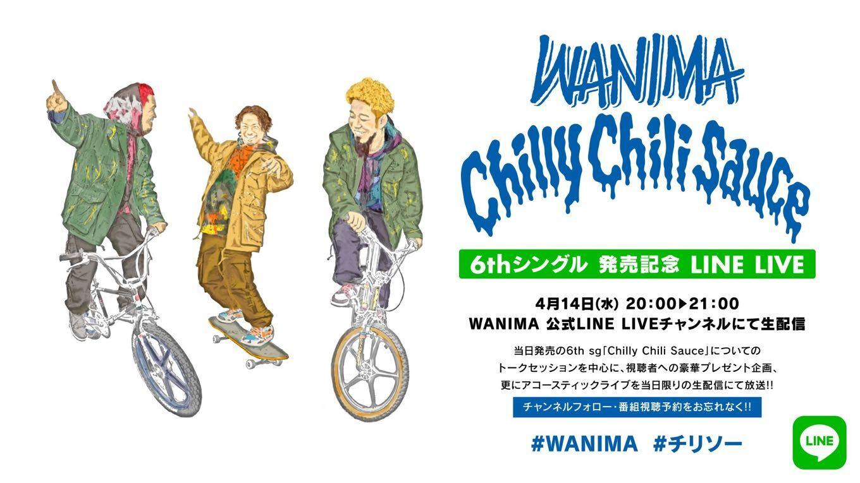 WANIMA_TWITTER_0413