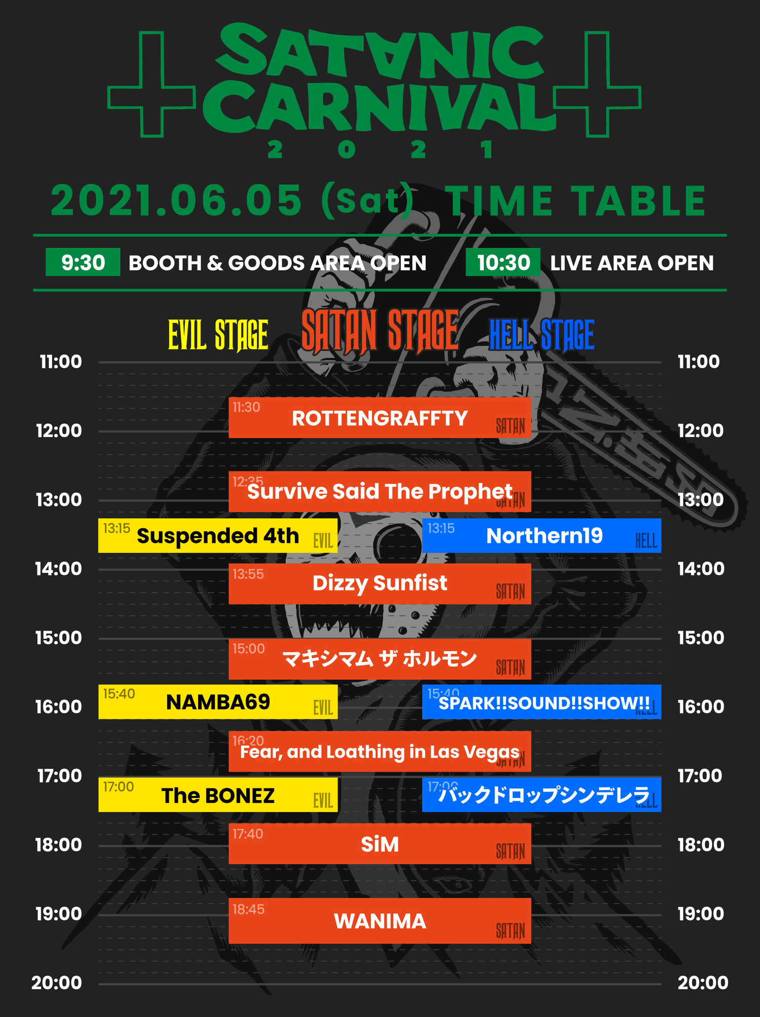 2021time0605